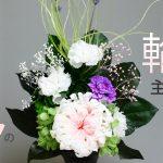 永咲花で2番目に人気のプリザーブド仏花アレンジメントです